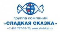 Логотип (торговая марка) Сладкая Сказка