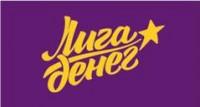 Логотип (торговая марка) ООО МКК Лига денег