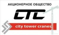 Логотип (торговая марка) ОООСтс