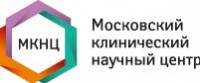 Логотип (торговая марка) Гос. корп.ГБУЗ МКНЦ имени А.С. Логинова ДЗМ