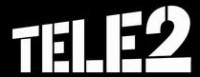 Логотип (торговая марка) НЕКСТ СИМ, сеть салонов сотовой связи Теле2