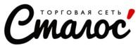 Логотип (торговая марка) Торговая сеть Сталос