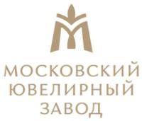 Логотип (торговая марка) ОАОМЮЗ