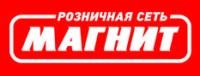 Логотип (торговая марка) МАГНИТ, Розничная сеть