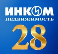 Логотип (торговая марка) ИНКОМ-НЕДВИЖИМОСТЬ