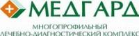 Логотип (торговая марка) ОООУК Медгард