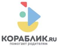 Логотип (торговая марка) КОРАБЛИК