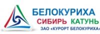 Логотип (торговая марка) АОКУРОРТ БЕЛОКУРИХА