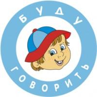 Логотип (торговая марка) ОООБуду говорить