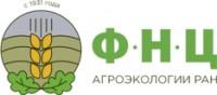 Логотип (торговая марка) ФГБУ ФНЦ агроэкологии РАН