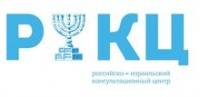 Логотип (торговая марка) ОООРИКЦ