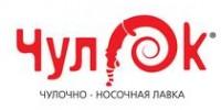 Логотип (торговая марка) ИПЧулОк