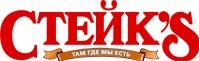 Логотип (торговая марка) Группа компаний «АППЕКС»