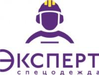 Логотип (торговая марка) ОООЭксперт Спецодежда