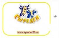 Логотип (торговая марка) ИПКоныгин Геннадий Владимирович