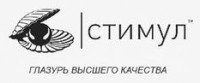 Логотип (торговая марка) Торгово-производственная компания Стимул