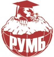 Логотип (торговая марка) ОООРУМБ