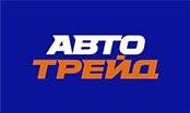 Логотип (торговая марка) Автотрейд