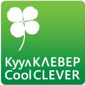 Логотип (торговая марка) КУУЛКЛЕВЕР