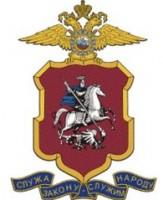 Логотип (торговая марка) Отдел МВД России по Алексеевскому району г. Москвы