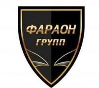 Логотип (торговая марка) ОООЧОО Альфа-Орион