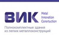 Логотип (торговая марка) ОООВИК