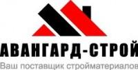 Логотип (торговая марка) ОООАвангард-Строй