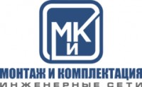Логотип (торговая марка) ОООМонтаж и Комплектация