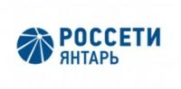 Логотип (торговая марка) АОЯнтарьэнерго