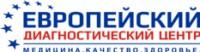 Логотип (торговая марка) Европейский Диагностический Центр