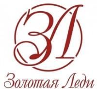 Логотип (торговая марка) ОООКлевер Восток