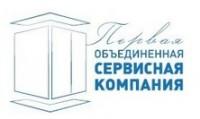 Логотип (торговая марка) ОООПервая Объединенная Сервисная Компания