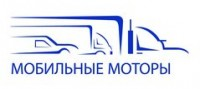 Логотип (торговая марка) ОООТК МОБИЛЬНЫЕ МОТОРЫ