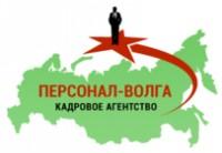 Логотип (торговая марка) Персонал-Волга