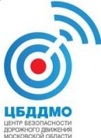Логотип (торговая марка) Центр безопасности дорожного движения Московской области
