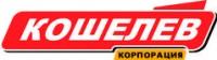 Логотип (торговая марка) Корпорация КОШЕЛЕВ
