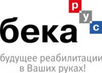 Логотип (торговая марка) ОООБека Рус