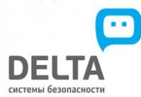 Логотип (торговая марка) Дельта системы безопасности