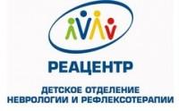 Логотип (торговая марка) ОООРеацентр Краснодар