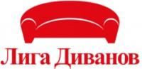 Логотип (торговая марка) ОООАртмебель