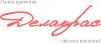 """ВТС ВИТА - официальный логотип, бренд, торговая марка компании (фирмы, организации, ИП) """"ВТС ВИТА"""" на официальном сайте отзывов сотрудников о работодателях www.JobInMoscow.com.ru/reviews/"""
