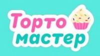 Логотип (торговая марка) ОООТОРТОМАСТЕР