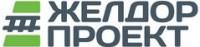 Логотип (торговая марка) ОООЖелдорпроект