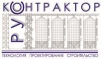 Логотип (торговая марка) Русконтрактор
