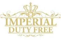 Логотип (торговая марка) АОИмпериал Дьюти Фри