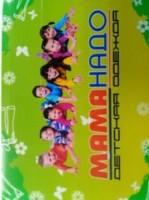 Логотип (торговая марка) Магазин детских товаров Маманадо