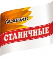 Логотип (торговая марка) АгроСоюз
