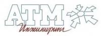 Логотип (торговая марка) ООО АТМ-Инжиниринг