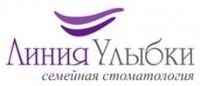 Логотип (торговая марка) Линия Улыбки