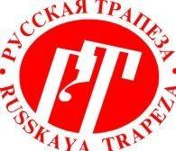 Логотип (торговая марка) Русская Трапеза